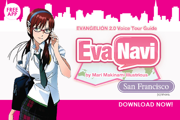 EvaNavi San Francisco