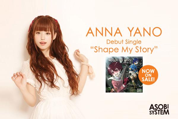 Anna Yano