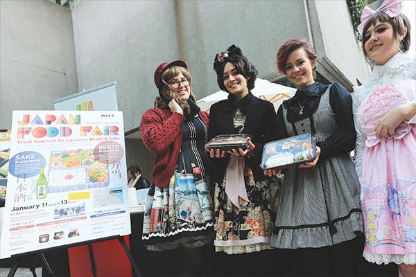 Japan Food Fair in SF