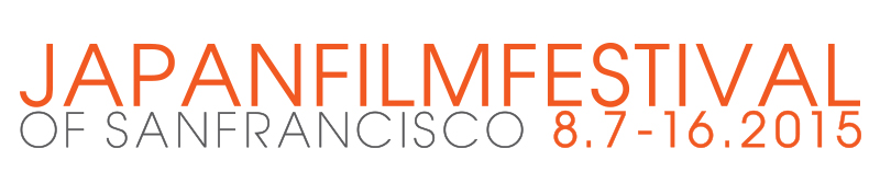 Japan Film Festival Of San Francisco 2015