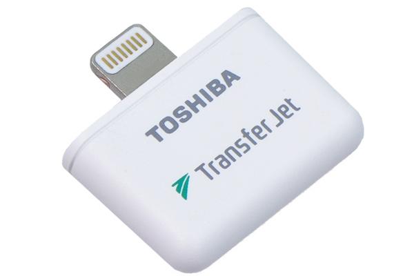Toshiba Transfer Jet
