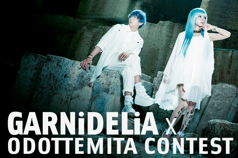 Odottemita Dance Contest with GARNiDELiA!