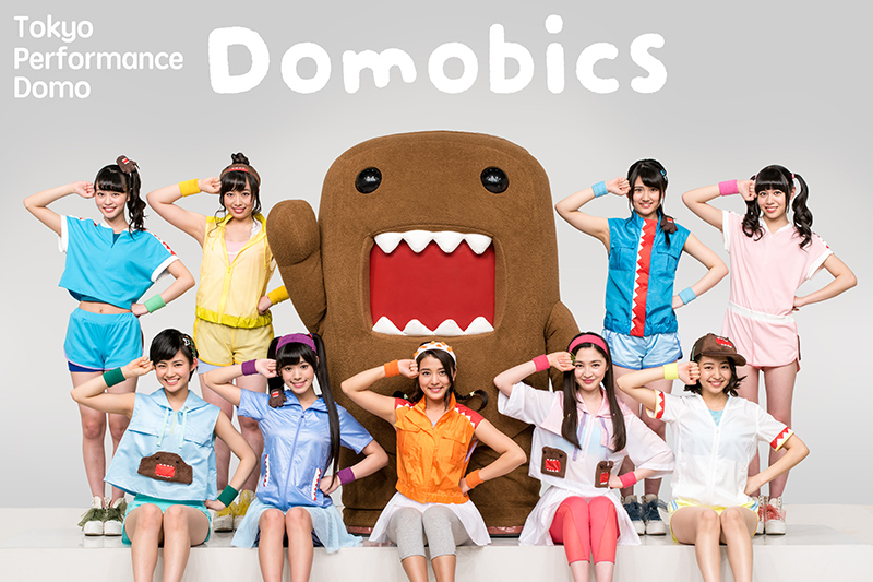 "Let's Jump Start J-POP SUMMIT with ""Domobics!"""