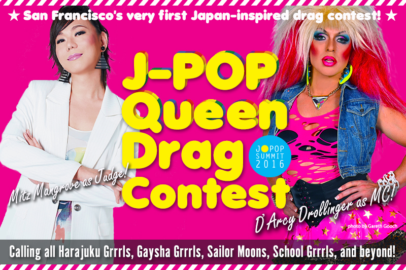 "SUBMIT NOW To Be The First ""J-POP QUEEN!"""