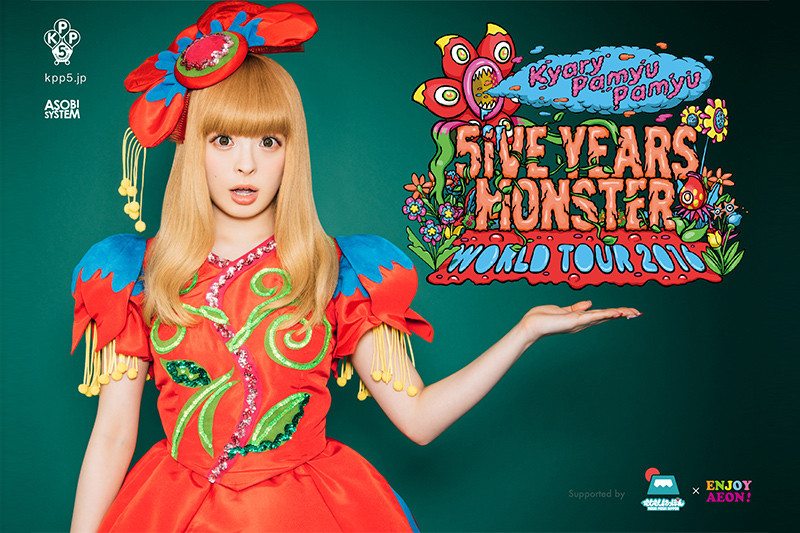 Kyary Pamyu Pamyu kicks off J-POP SUMMIT 2016!