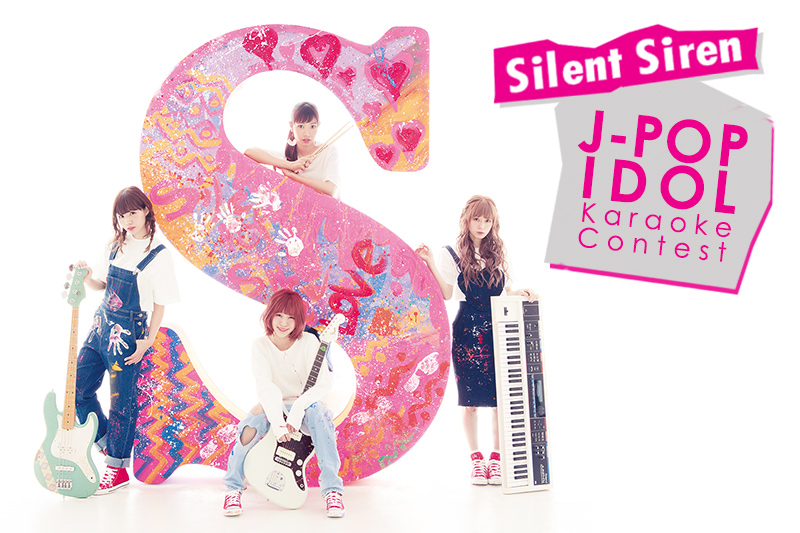 J-POP IDOL! Karaoke Contest with Silent Siren!