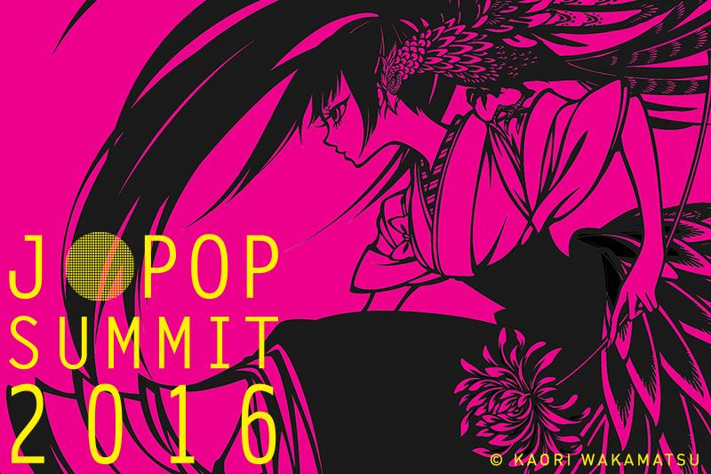 Kaori Wakamatsu x J-POP Collaboration!