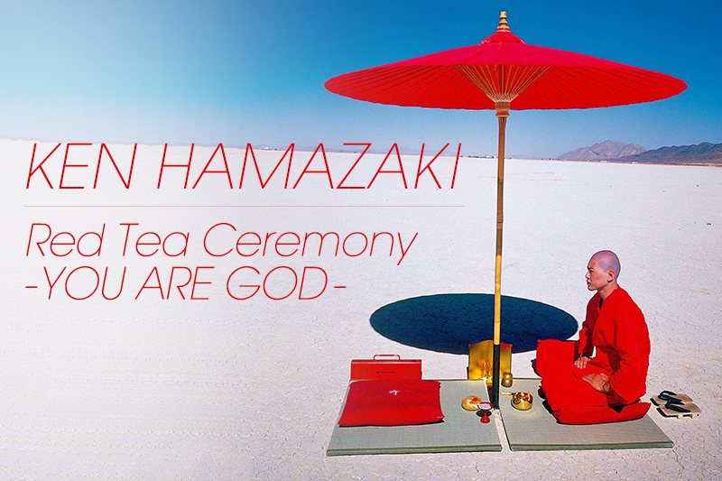 Red Tea Ceremony Served by Ken Hamazaki