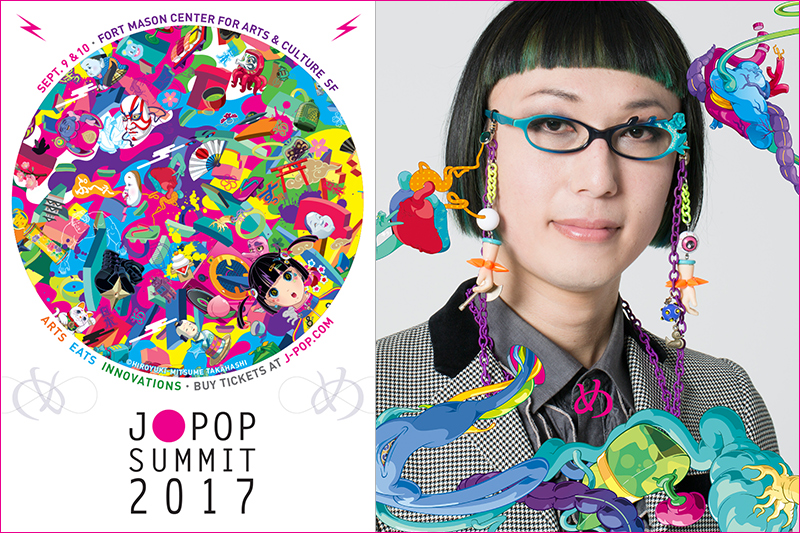 2017 Featured Artist Hiroyuki-Mitsume Takahashi
