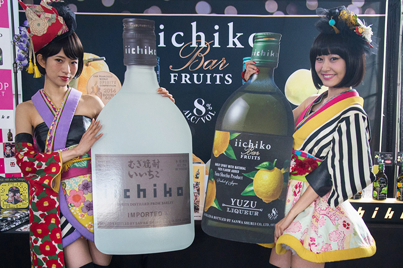 iichiko Returns as Best Pour and Platinum Sponsor!