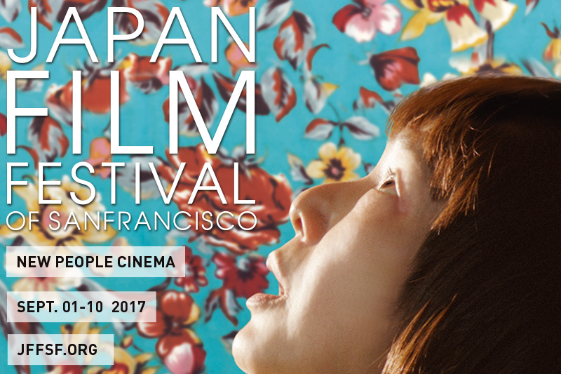Japan Film Festival of San Francisco Runs Sept 1-10