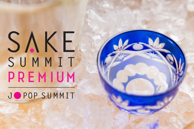 Come Indulge in Rare Sips at Sake Summit PREMIUM