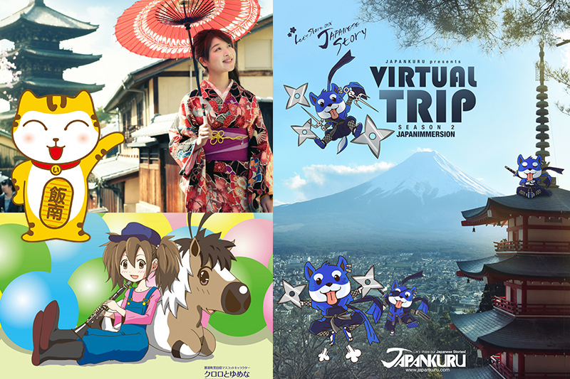 JAPANKURU Presents VIRTUAL TRIP Season 2!