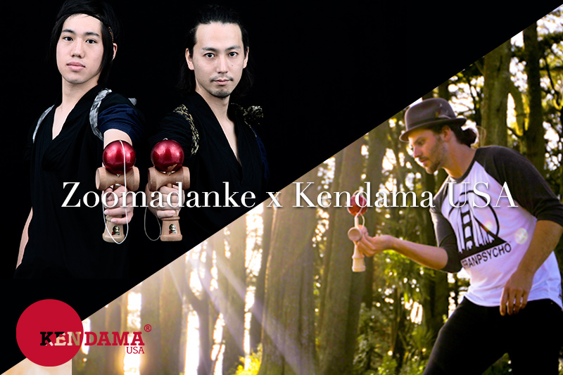 Kendama USA x ZOOMADANKE Exhibition