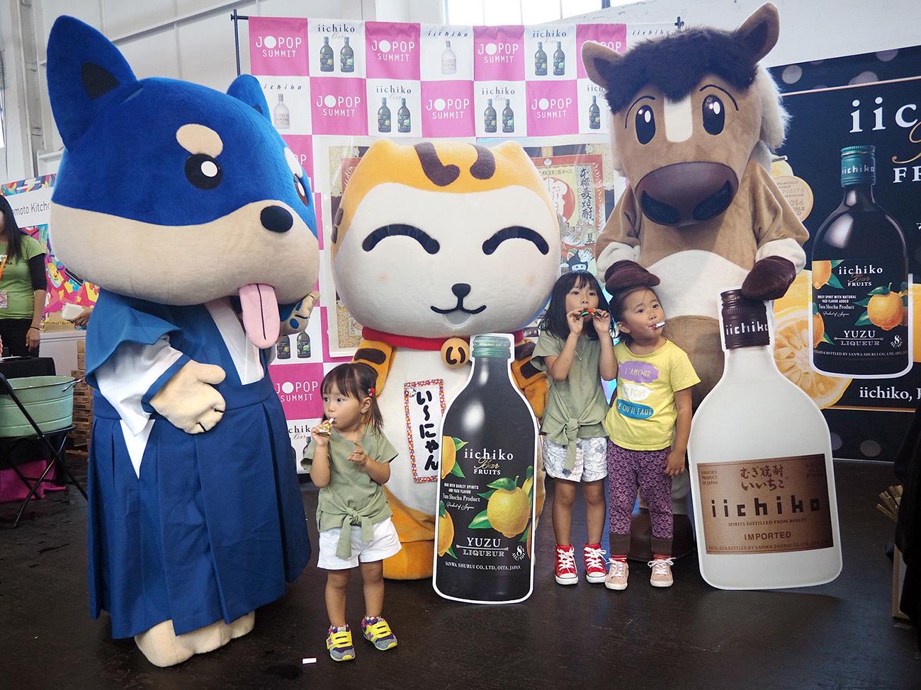 sponsor iichiko x japankuru