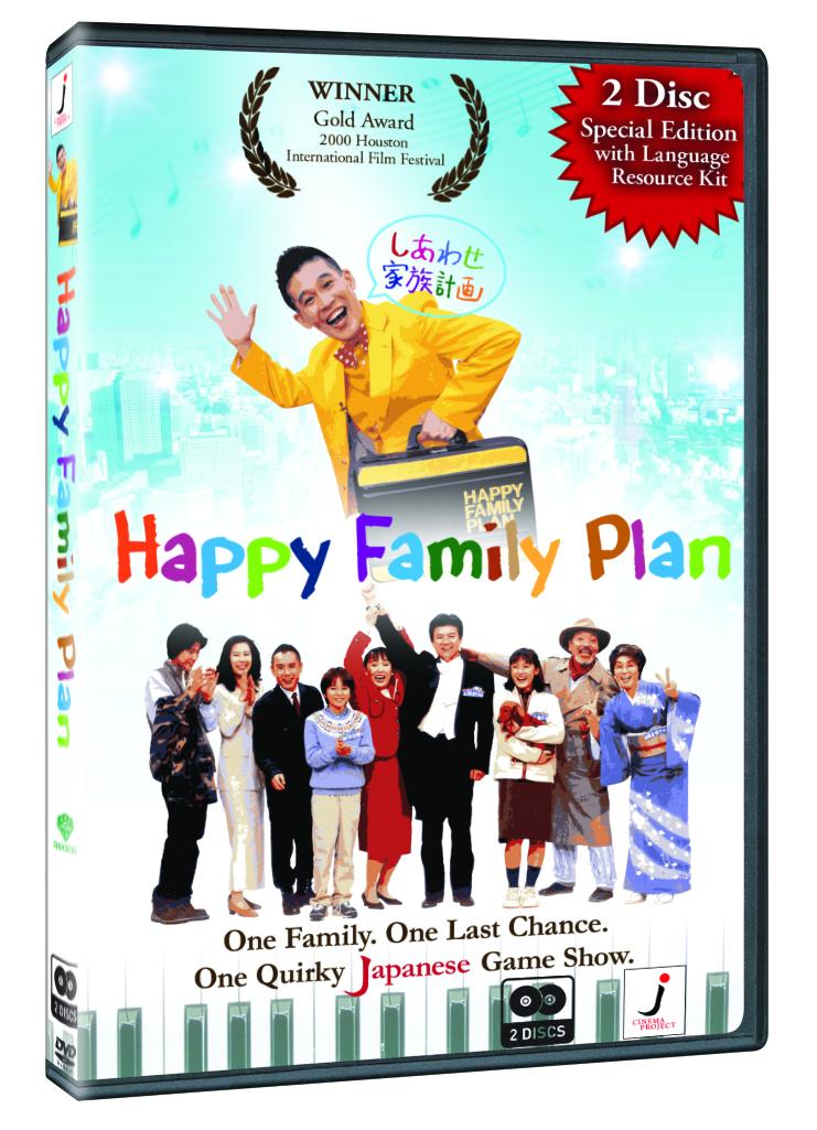 hfp-dvd