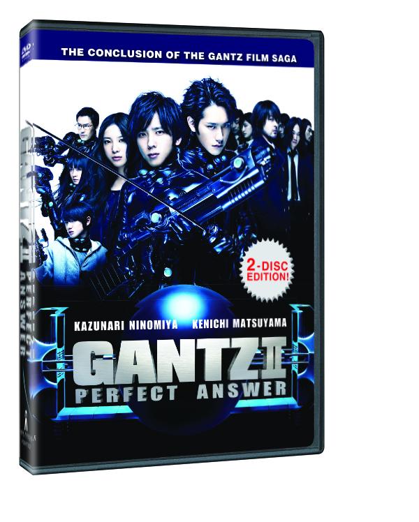 gantz1 dvd