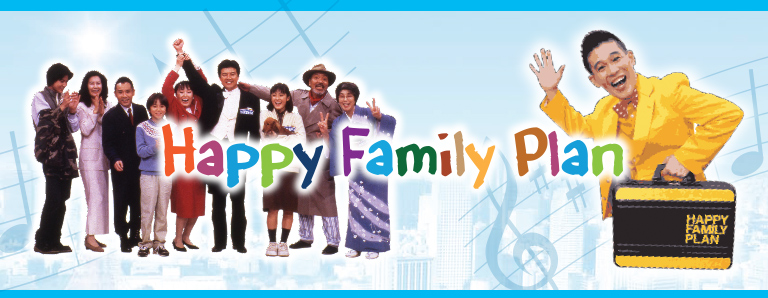 happyfamilyplan